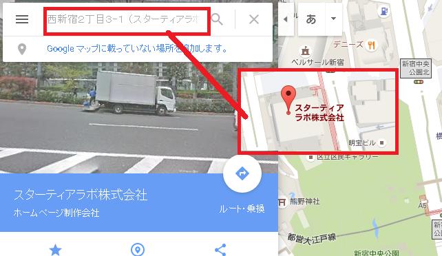 gmap-pin.png